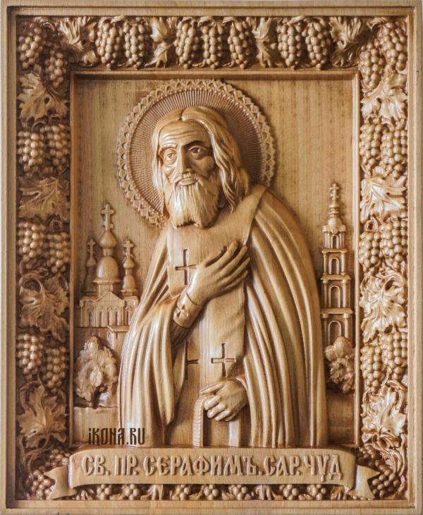 икона Святого Серафима из дерева