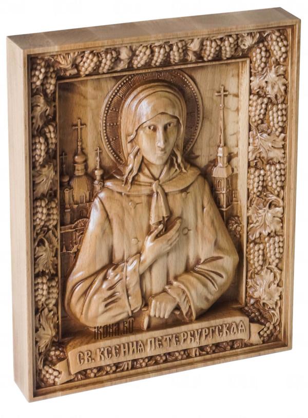 иконы Ксении